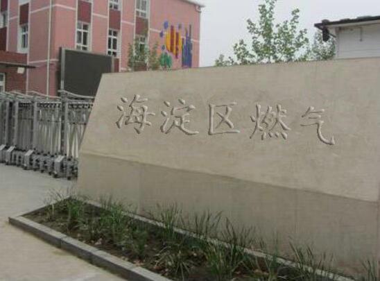 北京市德赢vwin客户端下载德赢vwin安卓下载公司电话